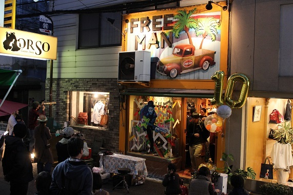 "感謝! ""FREEMAN 10TH ANNIVERSARY PARTY\""_f0191324_09164908.jpg"