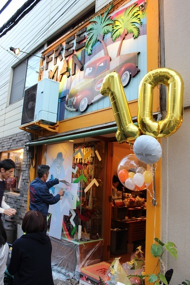 "感謝! ""FREEMAN 10TH ANNIVERSARY PARTY\""_f0191324_09175135.jpg"