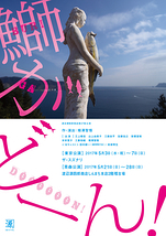 d0203926_14393135.jpg