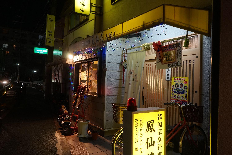 梅田へ_b0069128_11423329.jpg