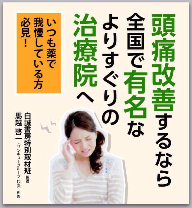 b0213831_16513272.jpg