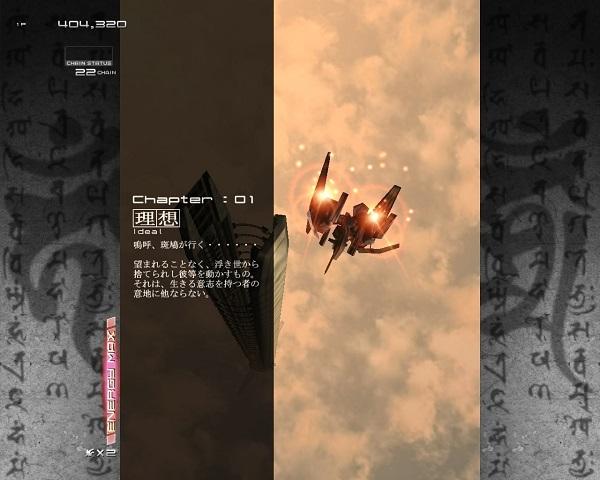 Steamで斑鳩_f0182936_23270077.jpg