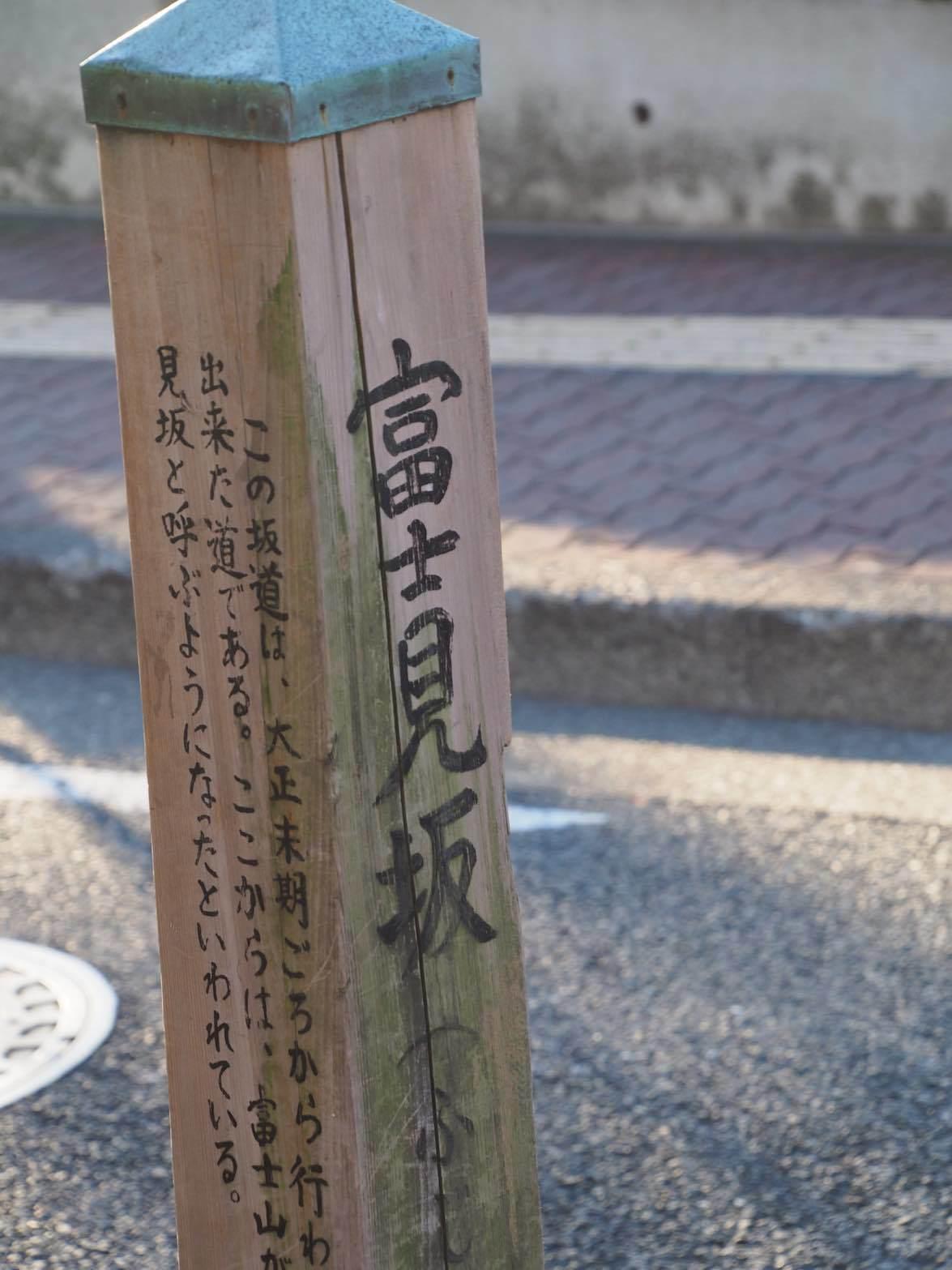 東急多摩川駅周辺8_b0360240_22115657.jpg