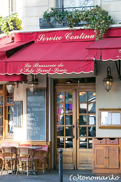 パリの春はすぐそこ。フランスフェアも無事に終わりました♪_c0024345_12443923.jpg