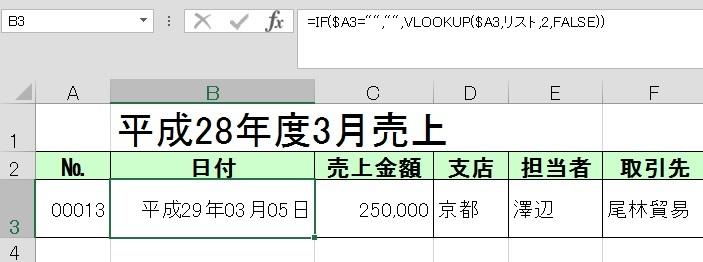 b0186959_20430164.jpg