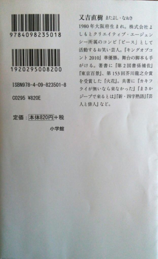 a0111166_12031582.jpg