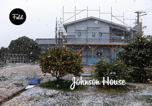 写真UP!!けんちく中「johnson House」_f0324766_14391391.jpg