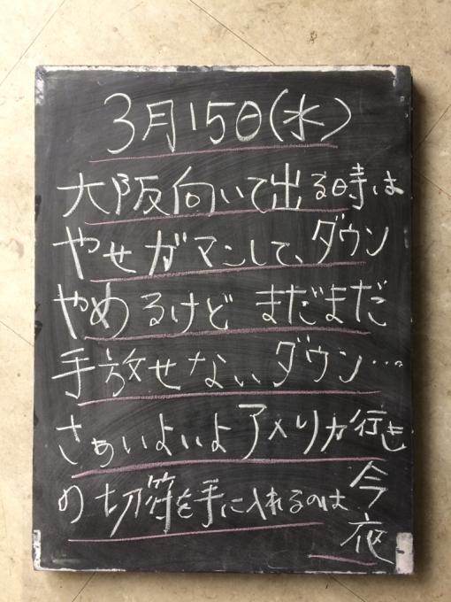 f0152875_08495983.jpg