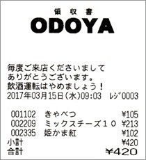 b0260581_19552208.jpg