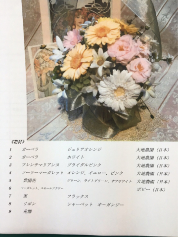 高島屋さんローズサークルレッスンの御礼_c0195496_00385375.jpg