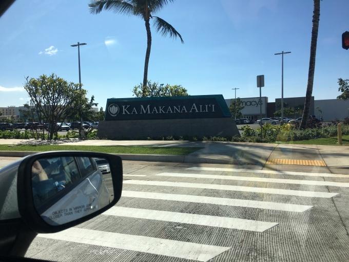2017正月ハワイ~カマカナアリィショッピングセンターのコアパンケーキ~_f0011498_15304596.jpg