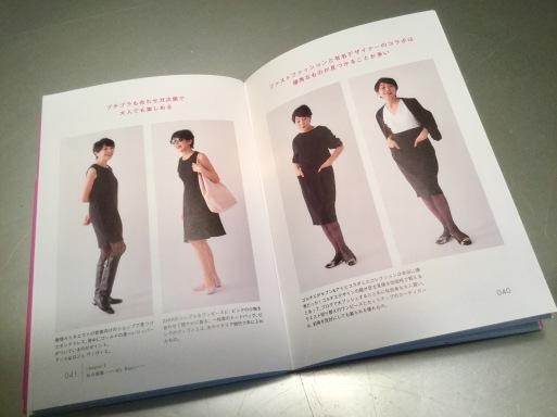 第三弾「バラ色本」をチラ見する_b0210699_22453724.jpg