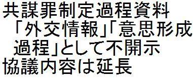 d0011701_18254213.jpg