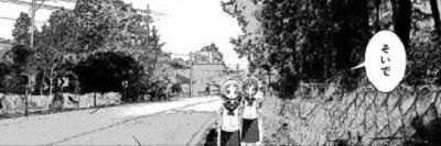 コミック「ヤマノススメ」舞台探訪013 第2天覧山から宮沢湖・温泉へ(九十七合目)_e0304702_08013441.jpg