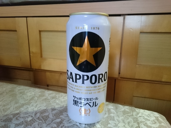 3/15夜勤明け サッポロ黒ラベルロング缶 + テーブルマーク ごっつ旨い大粒たこ焼_b0042308_17115365.jpg