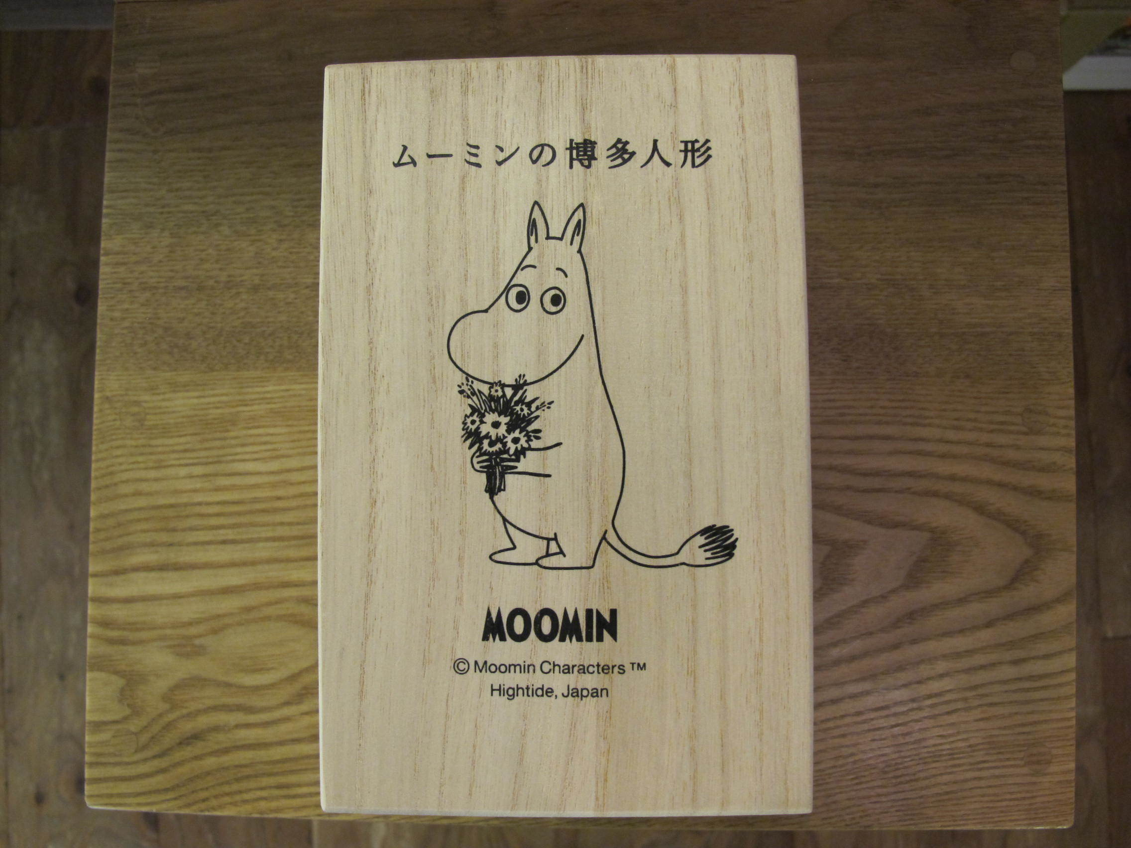 ムーミンの博多人形_d0182409_16562940.jpg