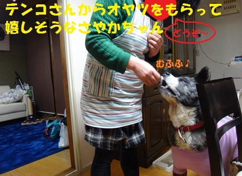 f0121712_08180855.jpg