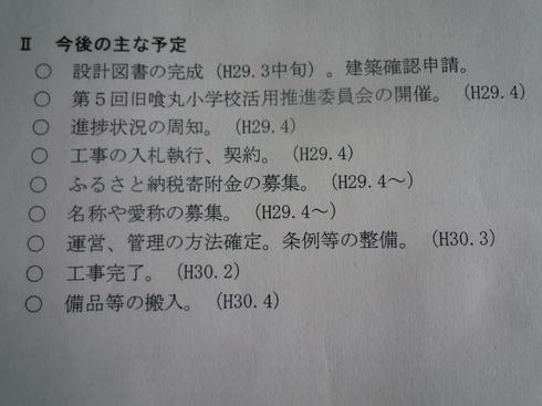 c0189218_573470.jpg