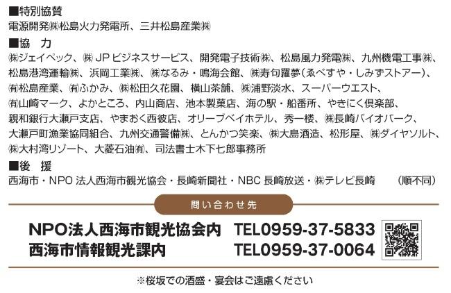 c0222430_22373555.jpg