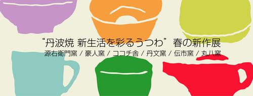 レモングラスの爽やかな癒し_e0295731_17225693.jpg