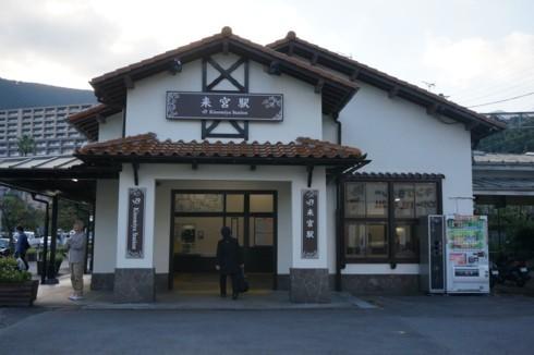 温泉町の新旧駅舎_f0055131_09383414.jpg