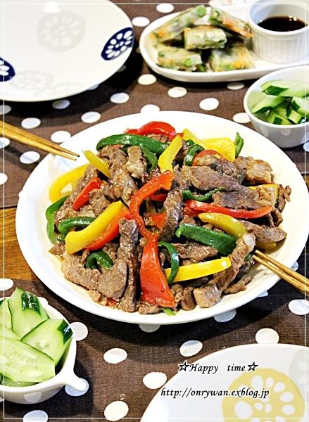 炒飯・肉団子弁当と今夜のおうちごはん♪_f0348032_18333870.jpg