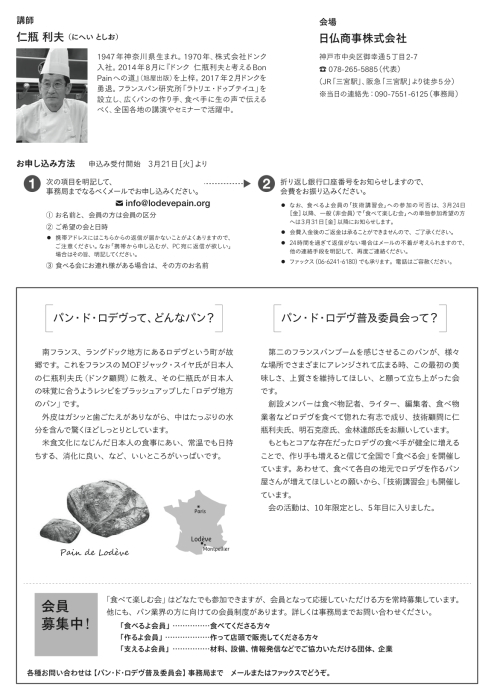 f0246836_10015489.jpg