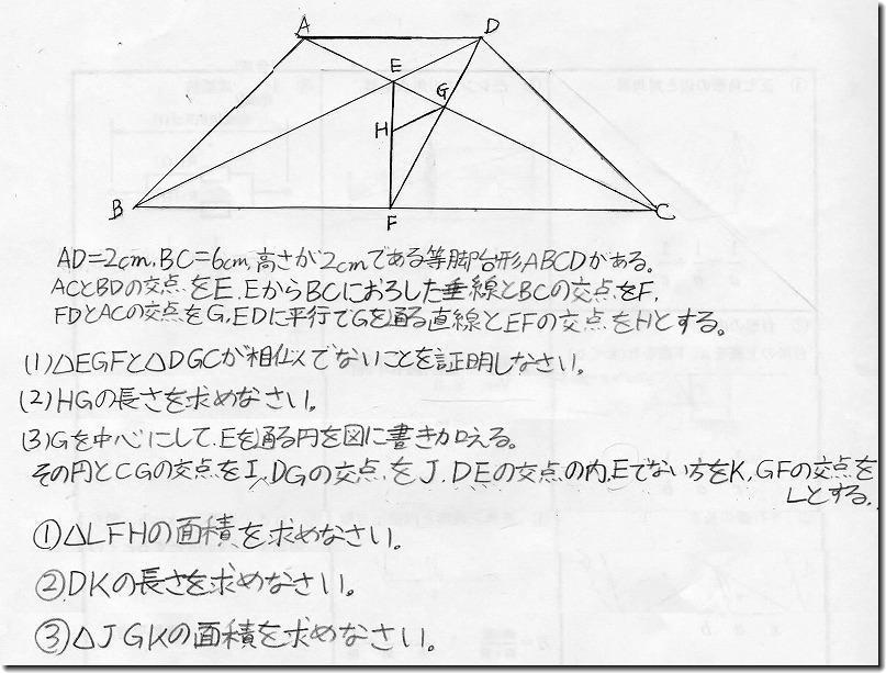b0036638_19270103.jpg