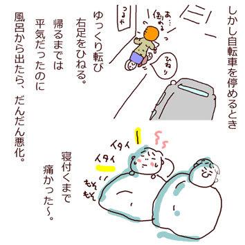 f0368538_10585108.jpg
