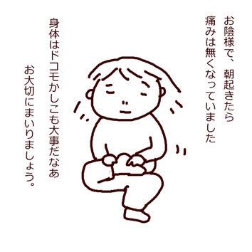 f0368538_10590311.jpg