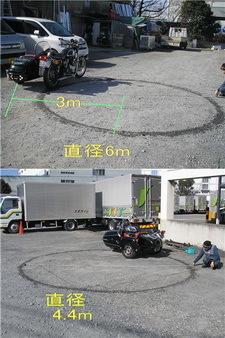 改造申請 オートバイから側車付きオートバイへ_e0218639_10440653.jpg