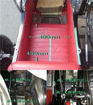 改造申請 オートバイから側車付きオートバイへ_e0218639_10442378.jpg