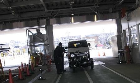 改造申請 オートバイから側車付きオートバイへ_e0218639_10444587.jpg