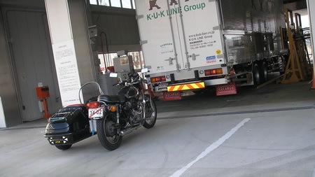 改造申請 オートバイから側車付きオートバイへ_e0218639_10445274.jpg