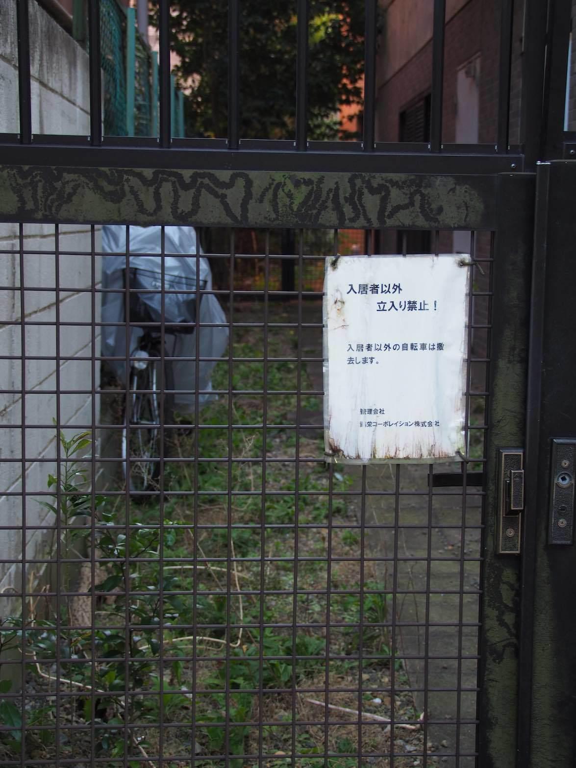東急多摩川駅周辺9_b0360240_21044756.jpg