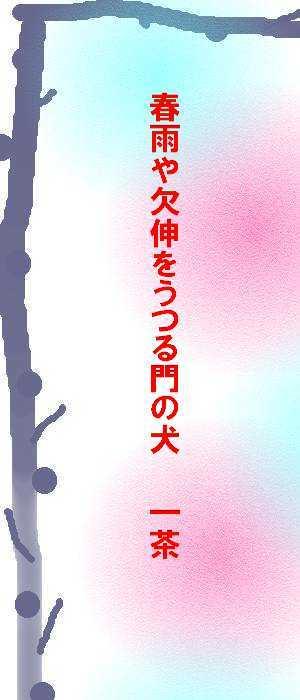 f0117041_06243442.jpg