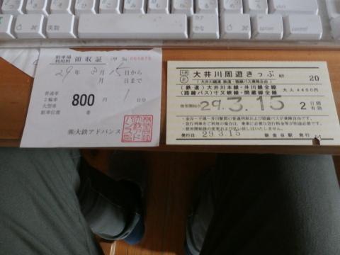 f0212142_05575998.jpg