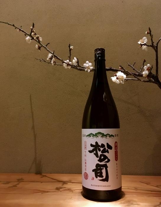 新商品『松の司 産土』_f0342355_16371645.jpg