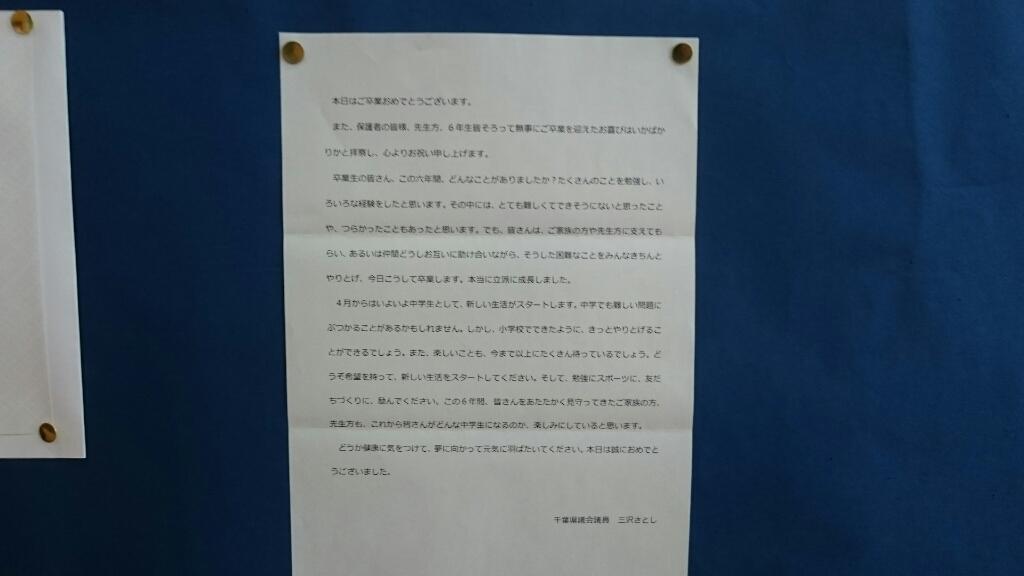 b0211757_11392732.jpg