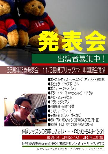 f0051464_09224918.jpg