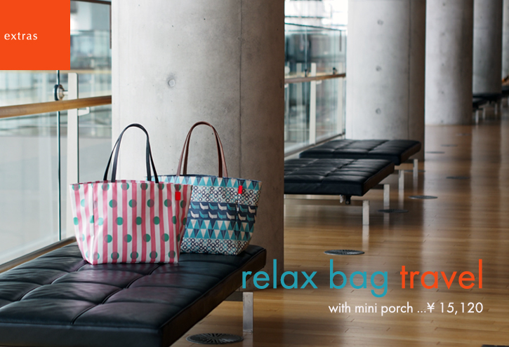relax bag travel 2017 _e0243765_23112007.jpg