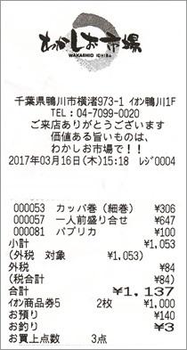 b0260581_19400534.jpg