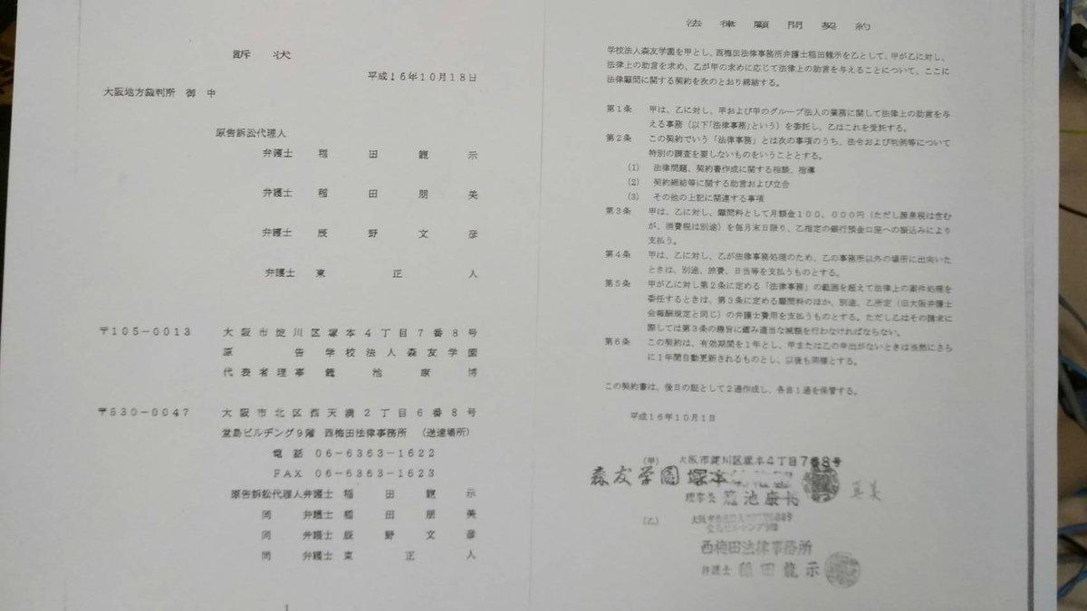 永田メールモード_d0044584_11561195.jpg