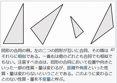 b0191190_12575890.jpg