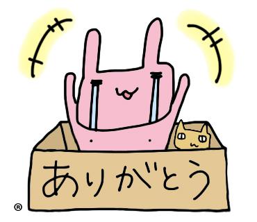 明日は本番☆桜も満開! 嬉しいホワイトデー!_d0224894_22265596.jpg