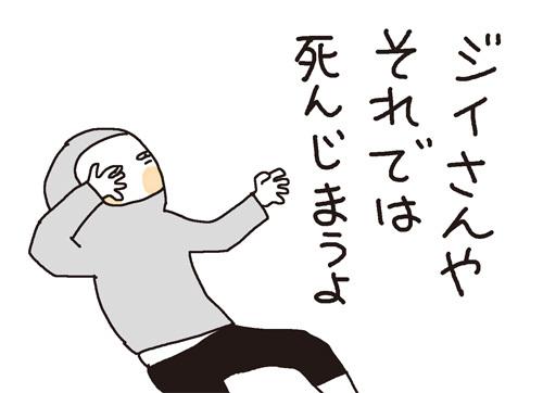 d0175401_17350212.jpg