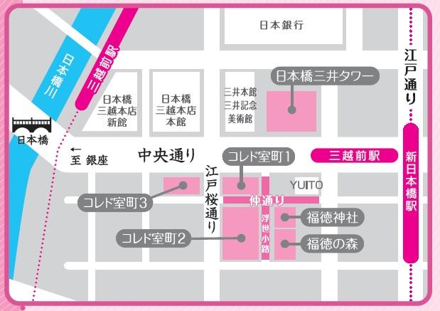 日本橋 桜フェスティバル2017に出店します。_f0194104_12481967.jpg