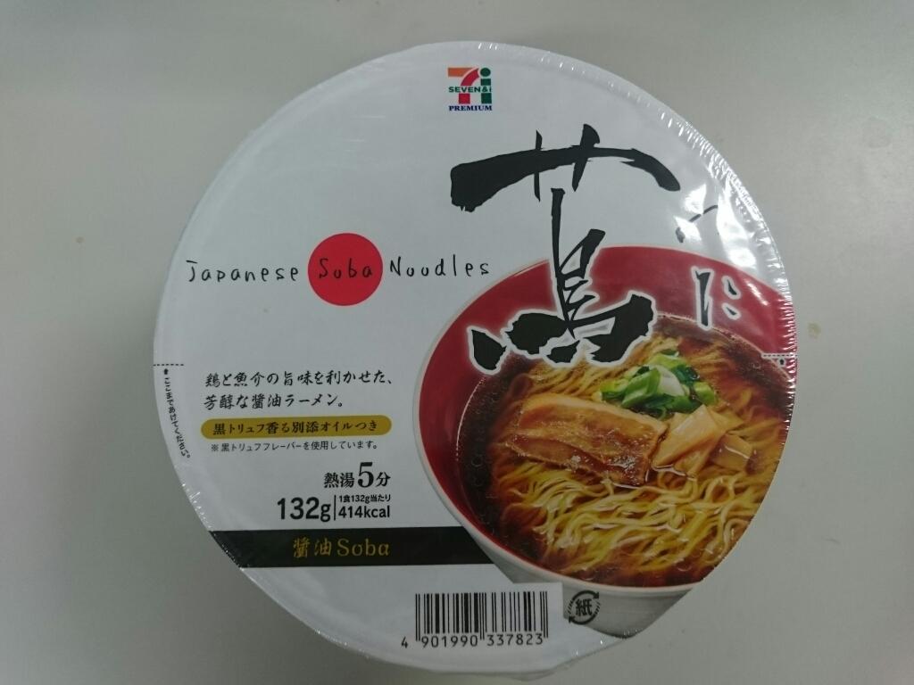 3/16夜勤食  マルちゃん×セブン&アイ  Japanese Soba Noodles 蔦_b0042308_01545715.jpg