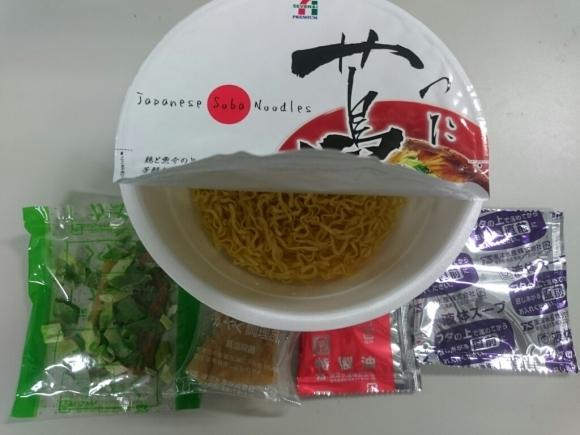 3/16夜勤食  マルちゃん×セブン&アイ  Japanese Soba Noodles 蔦_b0042308_01550529.jpg