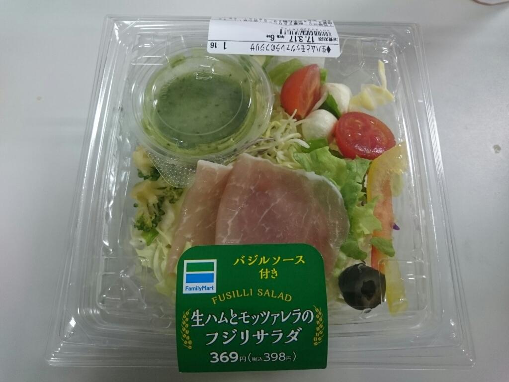 3/16夜勤食  マルちゃん×セブン&アイ  Japanese Soba Noodles 蔦_b0042308_01550940.jpg